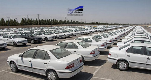 آخرین خبرها از آزادسازی قیمت خودرو
