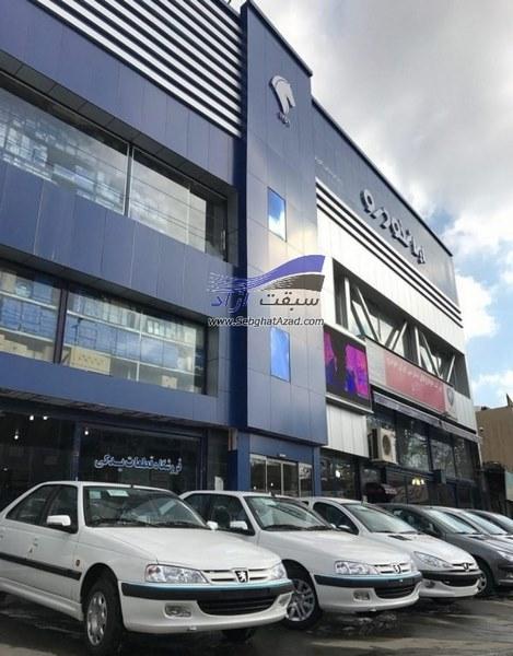 شرایط ویژه شرکت ایرانخودرو برای خودرو اولیها