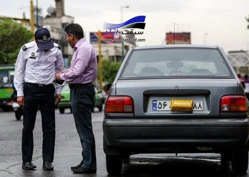مجازات دستکاری پلاک خودروها چیست