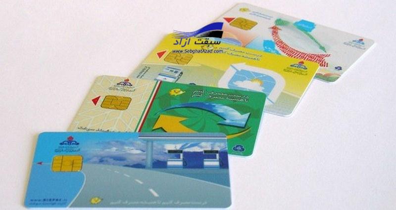 امکان تغییر هویت مالک کارت سوخت در فرآیند فروش خودرو