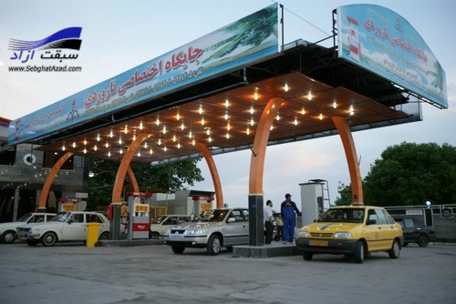 مردم کمفروشی پمپبنزینها را گزارش دهند