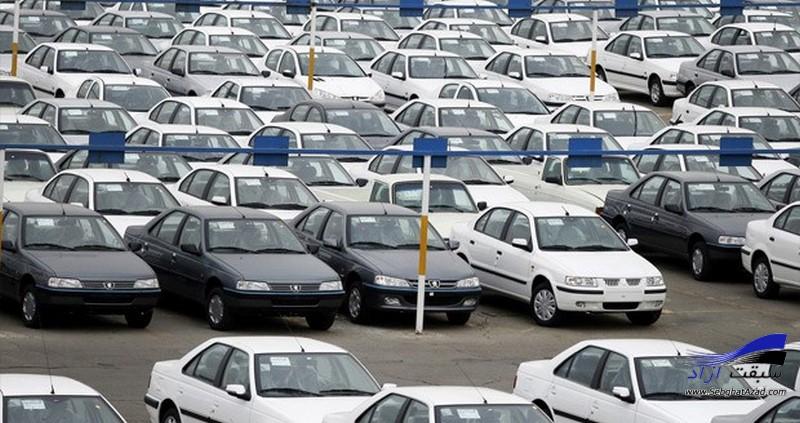 شرایط جدید ثبت نام اقساطی ایران خودرو 3 دی 98