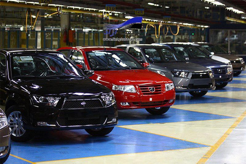 شرایط جدید فروش اعتباری سه محصول ایران خودرو