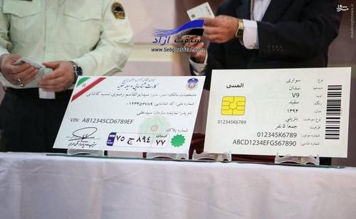 تکذیب صدور کارت کاغذی خودرو از سوی پلیس