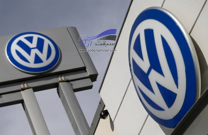 شرکت خودروسازی فولکس واگن دوباره متهم شد