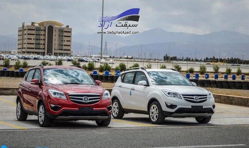 فروش فوری خودروهای سایپا با قیمت جدید طی چند روز آینده