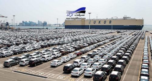 پیشنهاد واردات خودروی کارکرده به کشور