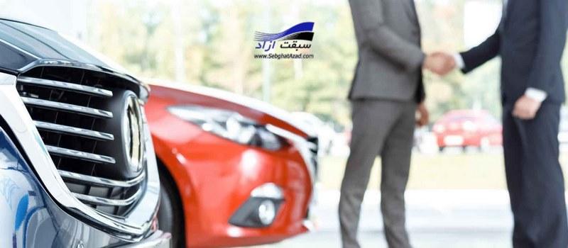 هنگام خرید و تحویل خودرو به چه نکاتی توجه کنیم؟
