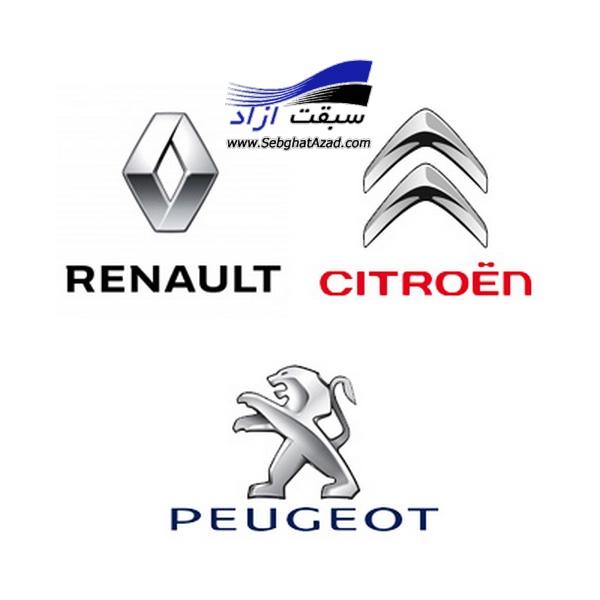 فرانسهزدایی از خودروسازی ایران