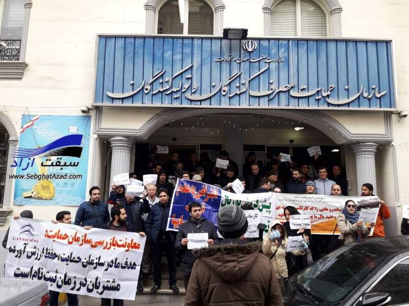 سازمان حمایت پیگیر وضعیت معترضین خودرو