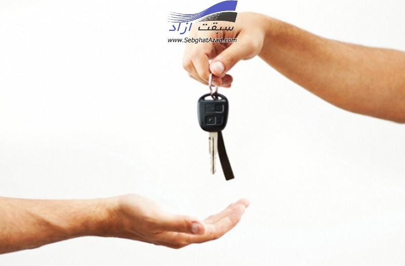 خودرو را فقط تحویل روز بخرید