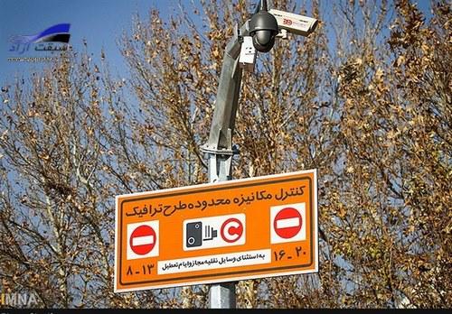 طرح ترافیک تهران امروز اجرا نمیشود