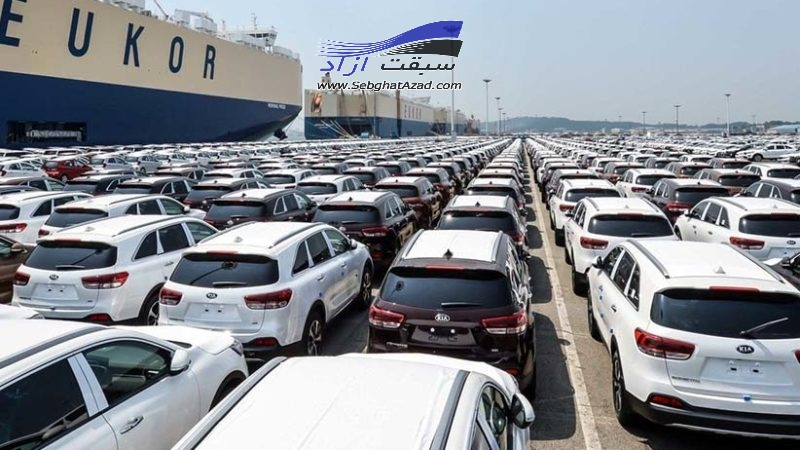 واردات خودرو از مناطق آزاد انجام می شود
