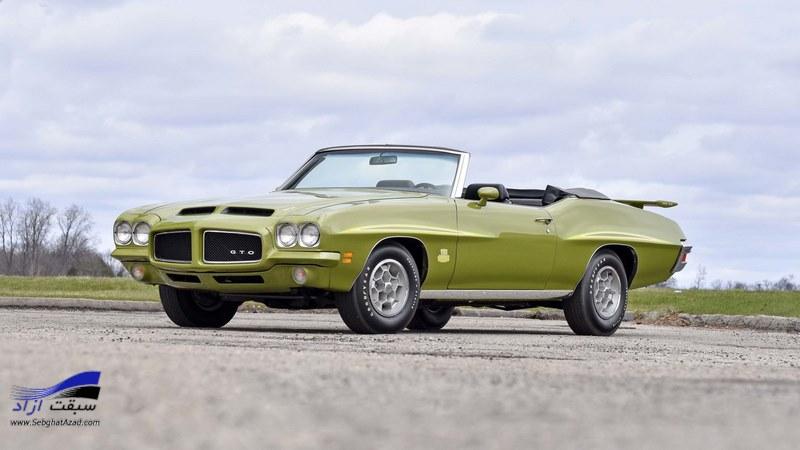 پونتیاک GTO Judge کانورتیبل مدل 1971