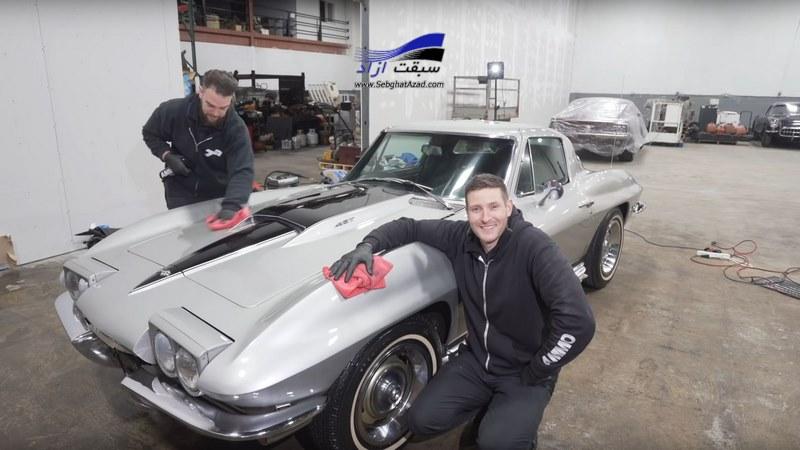 به کارواش رفتن شورولت کوروت استینگری مدل 1967 پس از 33 سال
