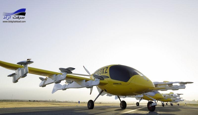 تاکسی پرنده خودران Kitty Hawk Cora