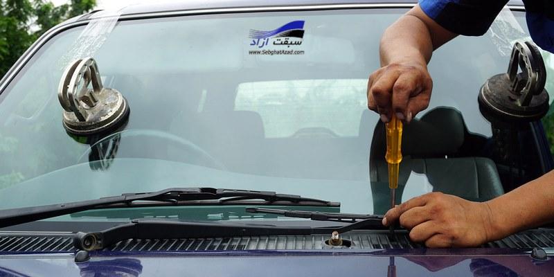 چگونگی محافظت از شیشه خودرو