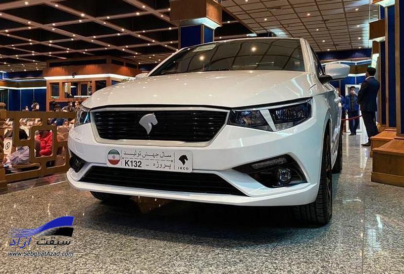 خودروی جدید ایران خودرو K132 به نمایش گذاشته شد