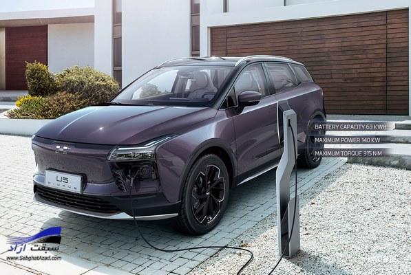 نخستین خودروی برقی چینی در اروپا