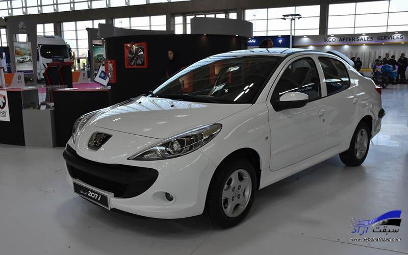 سايت فروش ايران خودرو فردا برای مشاركت كنندگان در توليد 207 پانوراما فعال می شود