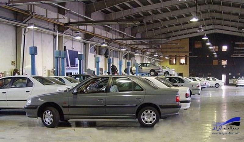 خدمات پس از فروش در صدر شکایات خودرویی