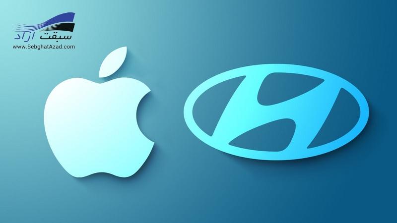 توقف مذاکرات هیوندای موتور و کیا با اپل در مورد ساخت خودروی بدون راننده