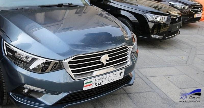 ردپای چینی ها در طراحی محصولات جدید خودروسازان