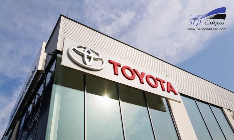 تویوتا برترین فروشنده خودرو در سال 2020 شد