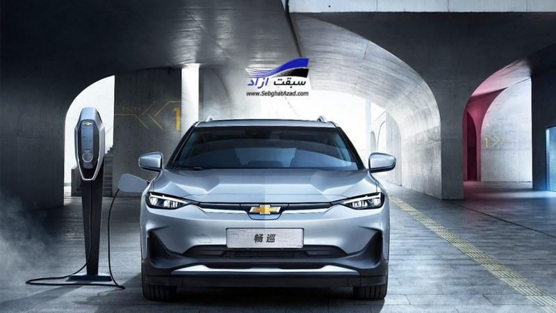 نخستین خودروی برقی شورولت در راه بازار چین