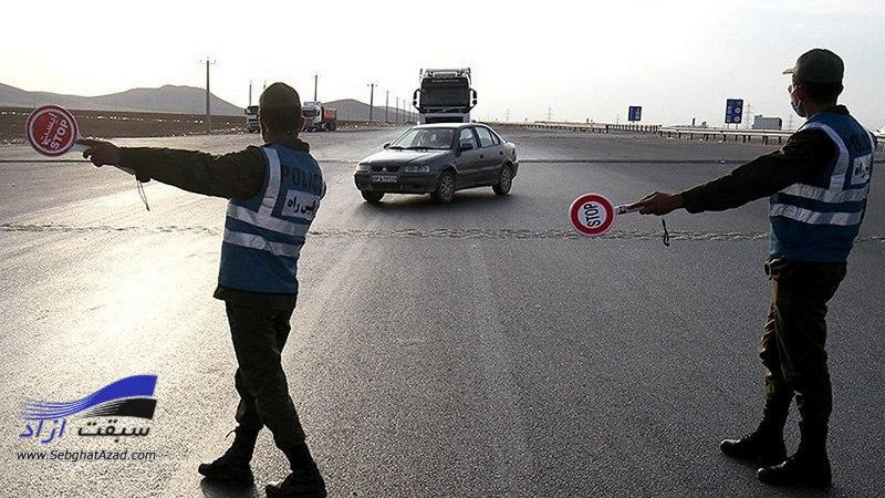 ناجا ممنوعیت تردد خودروها از ۱۸ بهمن در بسیاری از شهرها