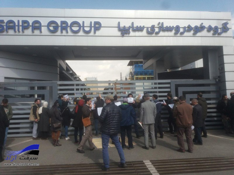 تجمع اعتراضی خریداران محصولات برلیانس و رنو