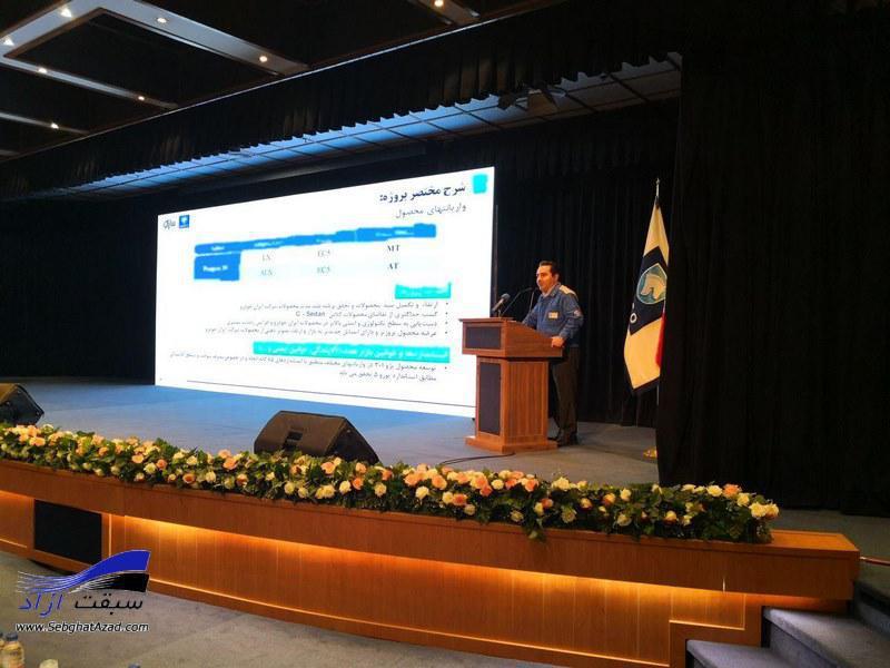 اهداف پروژه داخلی سازی پژو ۳۰۱ از زبان مدیر عامل ساپکو