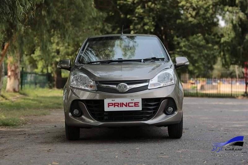 پاکستان خودروی کم مصرف پرنس را روانه بازار می کند