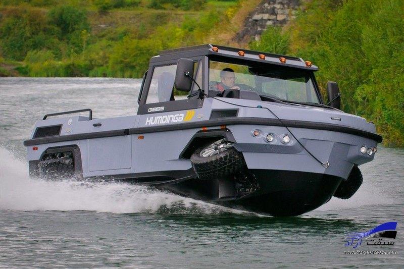 خودروی آبی- خاکی Humdinga