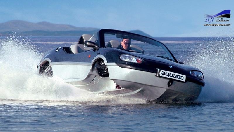 خودروی آبی- خاکی Aquada