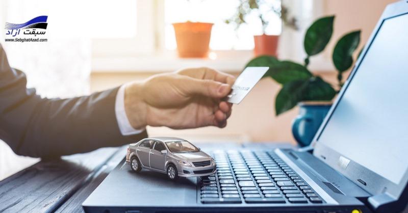 بهترین زمان برای خرید خودرو چه زمانی است؟
