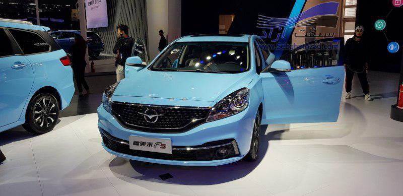 هایما با خودروهای جدید در نمایشگاه خودروی پکن