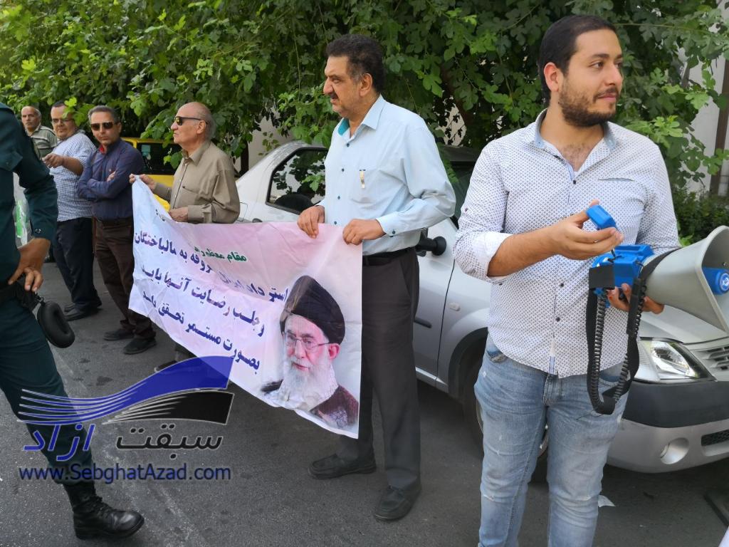 تجمع مشتریان ایران خودرو مقابل وزارت صنعت، معدن و تجارت