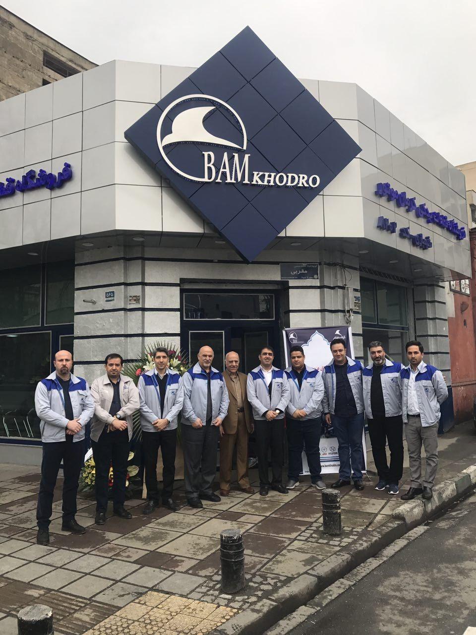 افتتاح سومین فروشگاه قطعات یدکی کرمان موتور در تهران