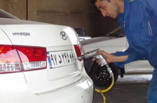 تغییر مجدد ساعت پذیرش در مراکز تعویض پلاک تهران